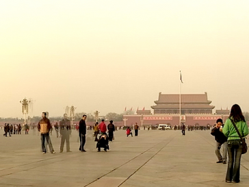 china tiananmen square